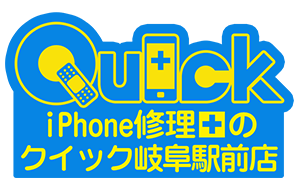 クイック岡崎ロゴ
