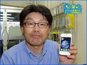 ☆iPhone4Sの電池交換に岐阜市よりご来店~♪アイフォン修理のクイック岐阜