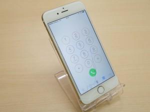 iPhone6のガラスひび割れ修理に岐阜市内よりご来店〜♪アイフォン修理のクイック岐阜
