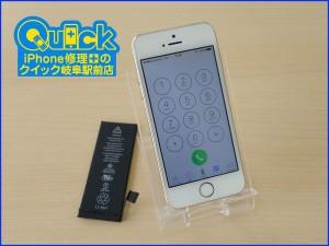 iPhone5Sのバッテリー交換に大垣市よりご来店!アイフォン修理のクイック岐阜