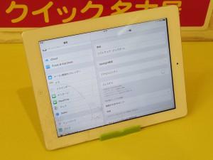 iPad2のガラスひび割れ修理に名古屋市北区よりご来店!アイパッド修理もクイック岐阜