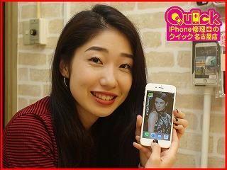 ☆iPhone 6Sのガラス割れ修理に津島市よりご来店!アイフォン修理のクイック岐阜