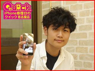 ☆iPhone SEの液晶交換修理に津市よりご来店!アイフォン修理のクイック岐阜