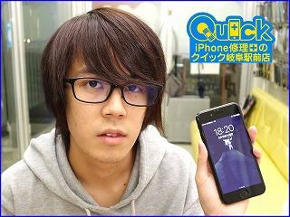 ☆iPhone7の液晶交換修理に本巣郡よりご来店!アイフォン修理のクイック岐阜