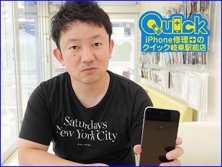 ☆iPhone 6SPlusのガラス割れ&バッテリー交換修理に岐阜市よりご来店!アイフォン修理のクイック岐阜