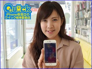 ☆iPhone6の水没オーバーホールとバッテリー交換に土岐市よりご来店!アイフォン修理のクイック岐阜