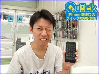☆iPhone6のガラス割れ修理に岐阜市よりご来店!アイフォン修理のクイック岐阜