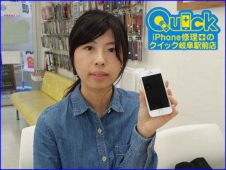 ☆iPhone5Sのガラス割れ修理に常滑市よりご来店!アイフォン修理のクイック岐阜