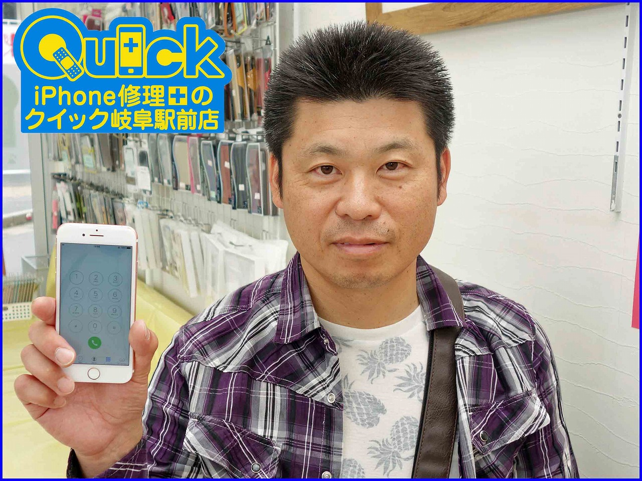 ☆iPhone7のガラス割れ交換修理に安川郡よりご来店!アイフォン修理のクイック岐阜
