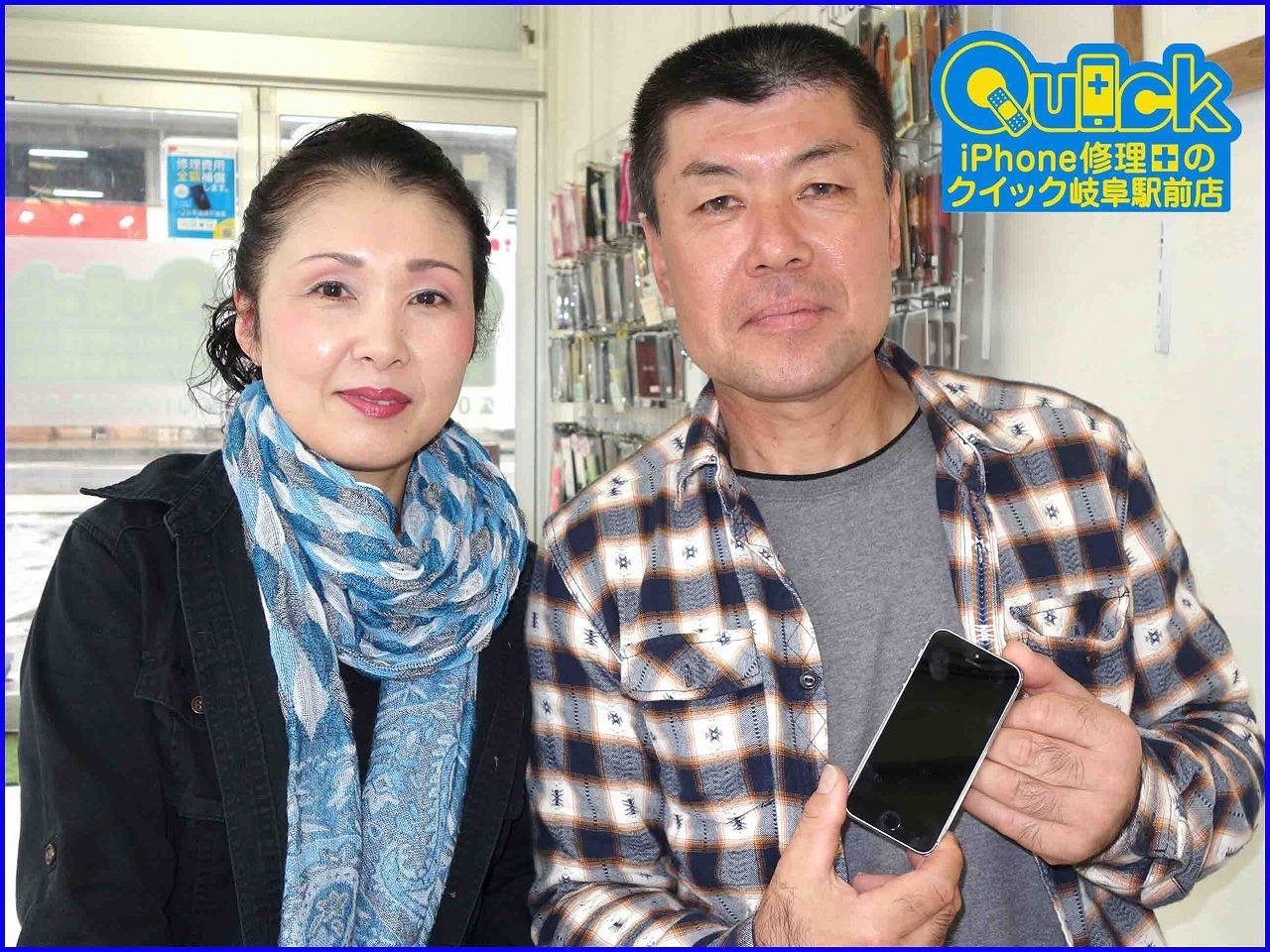 ☆iPhone SEの液晶交換修理に郡上市よりご来店!アイフォン修理のクイック岐阜