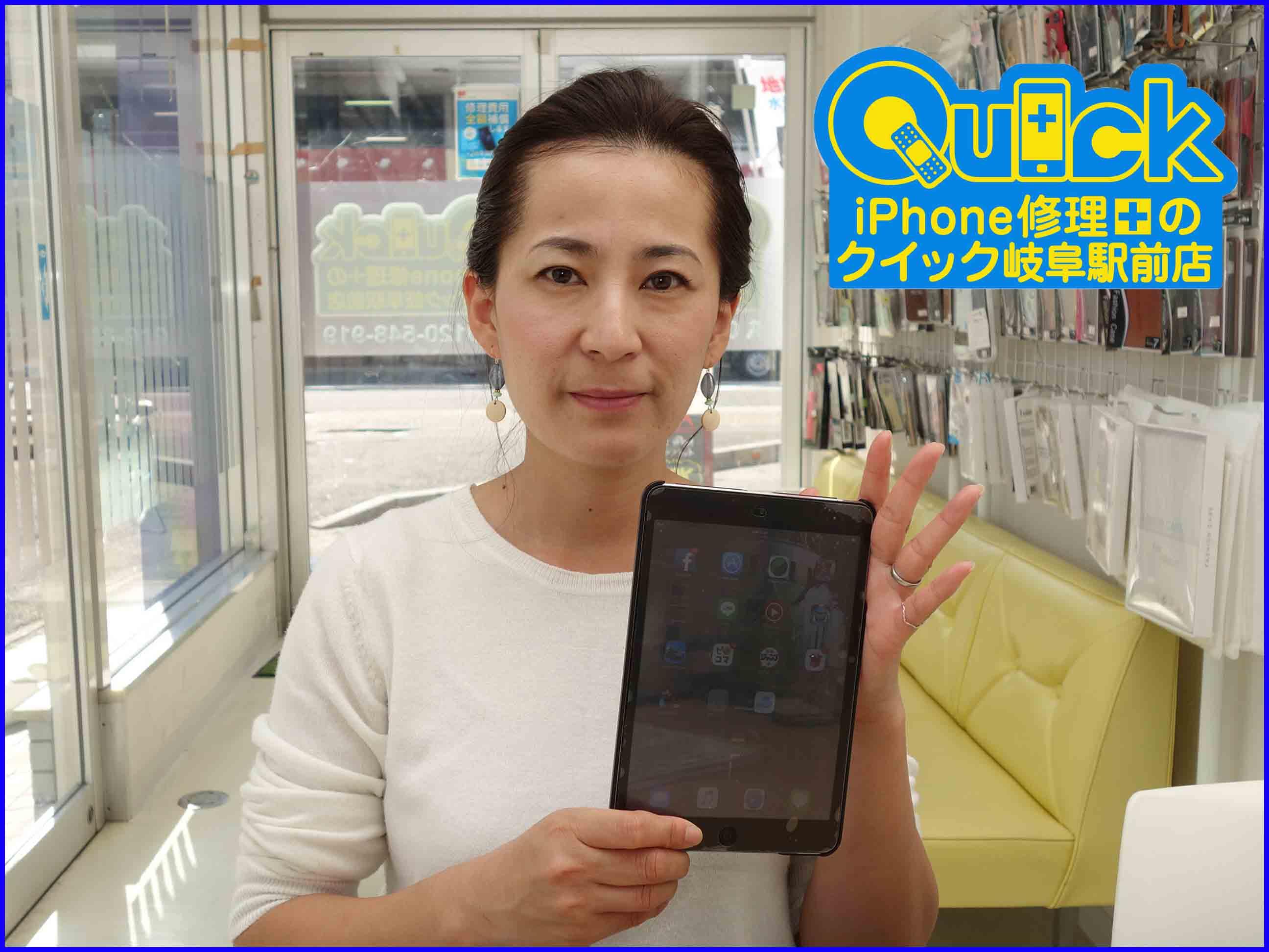 ☆iPad mini2の液晶の交換修理に岐阜市よりご来店!iPad修理もクイック岐阜