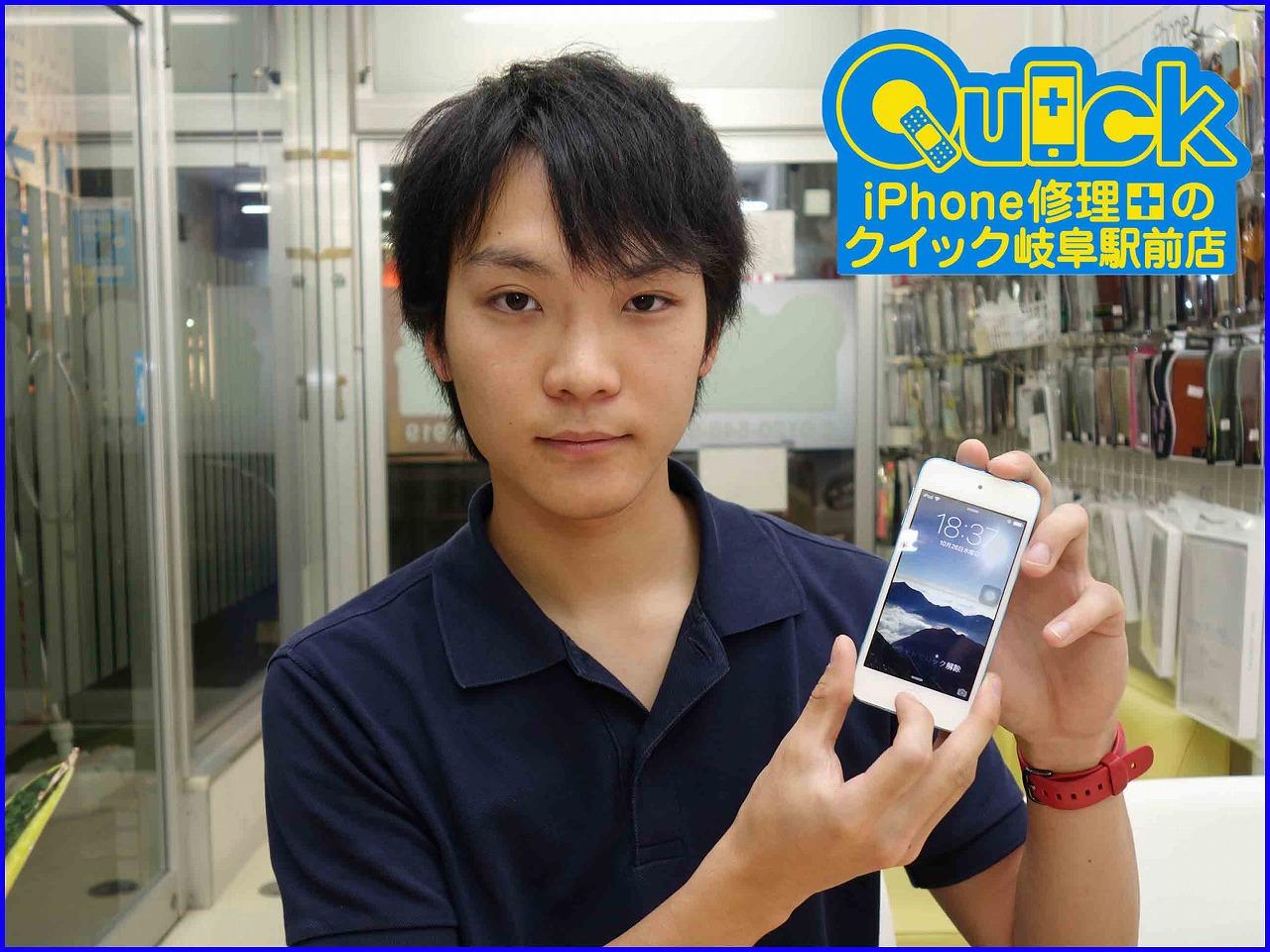 ☆iPod touch5のホームボタン交換修理に岐阜市よりご来店!iPod修理もクイック岐阜