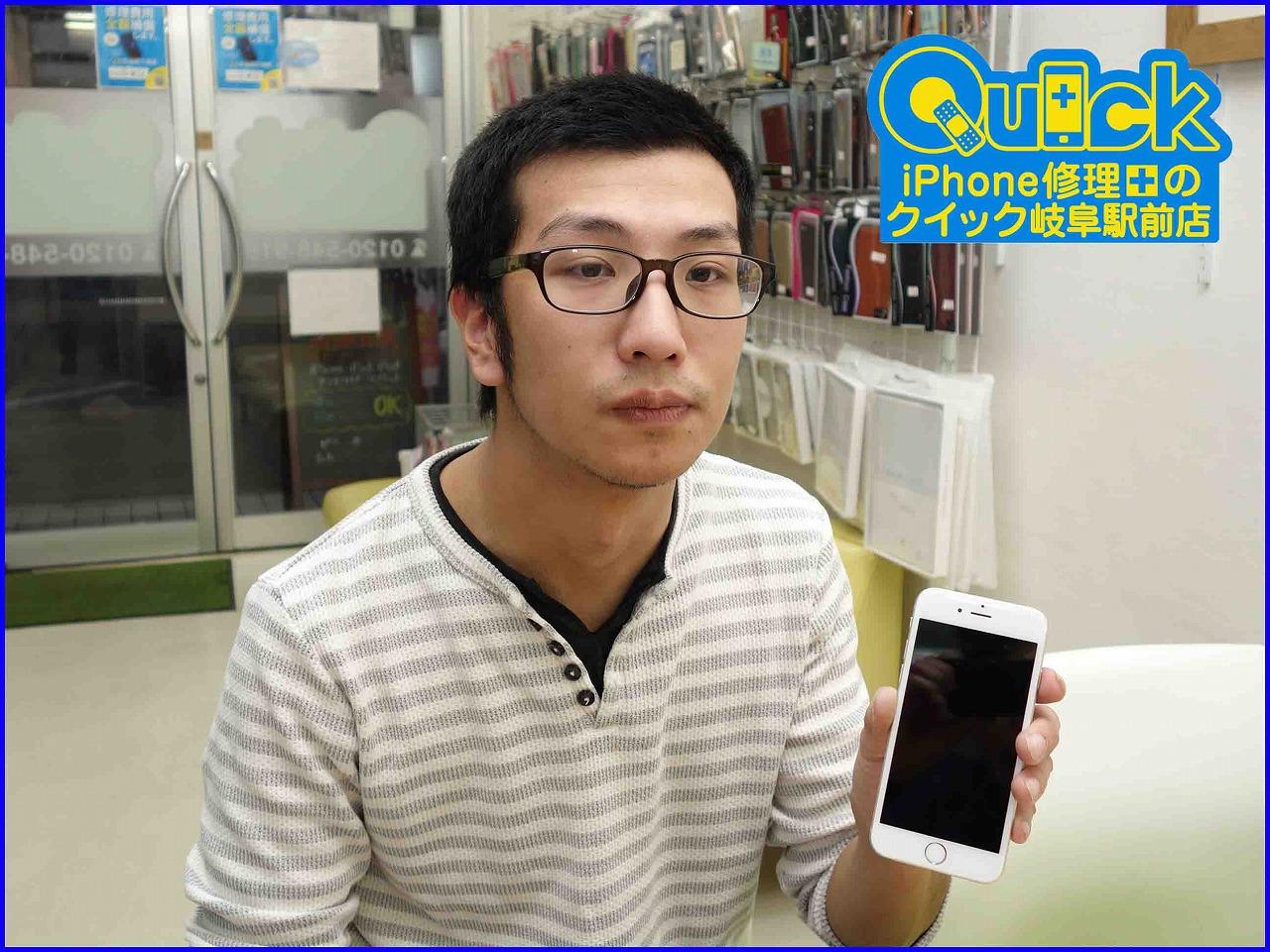 ☆iPhone6のガラス割れ修理に関市よりご来店!アイフォン修理のクイック岐阜