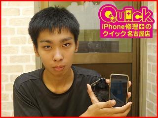 ☆名古屋市よりiPhone6Sのガラス割れ修理にご来店~♪アイフォン修理のクイック岐阜