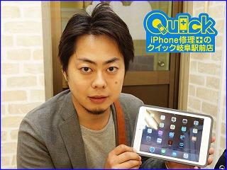 ☆iPad mini2 ガラス交換修理に名古屋市よりご来店!アイパッドの修理もクイック岐阜