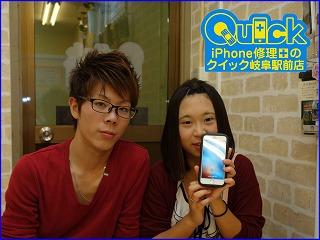 ☆iPhone6の液晶交換修理に岐阜市よりご来店!アイフォン修理のクイック岐阜