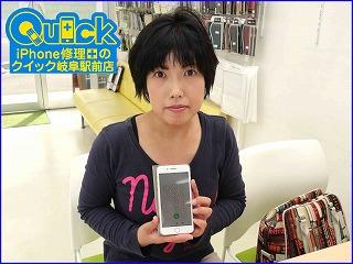 ☆輪之内町よりiPhone 7plusのガラス割れ修理にご来店~♪アイフォン修理のクイック岐阜