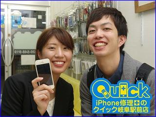 ☆iPhone5Sのバッテリー交換に大垣市よりご来店!アイフォン修理のクイック岐阜