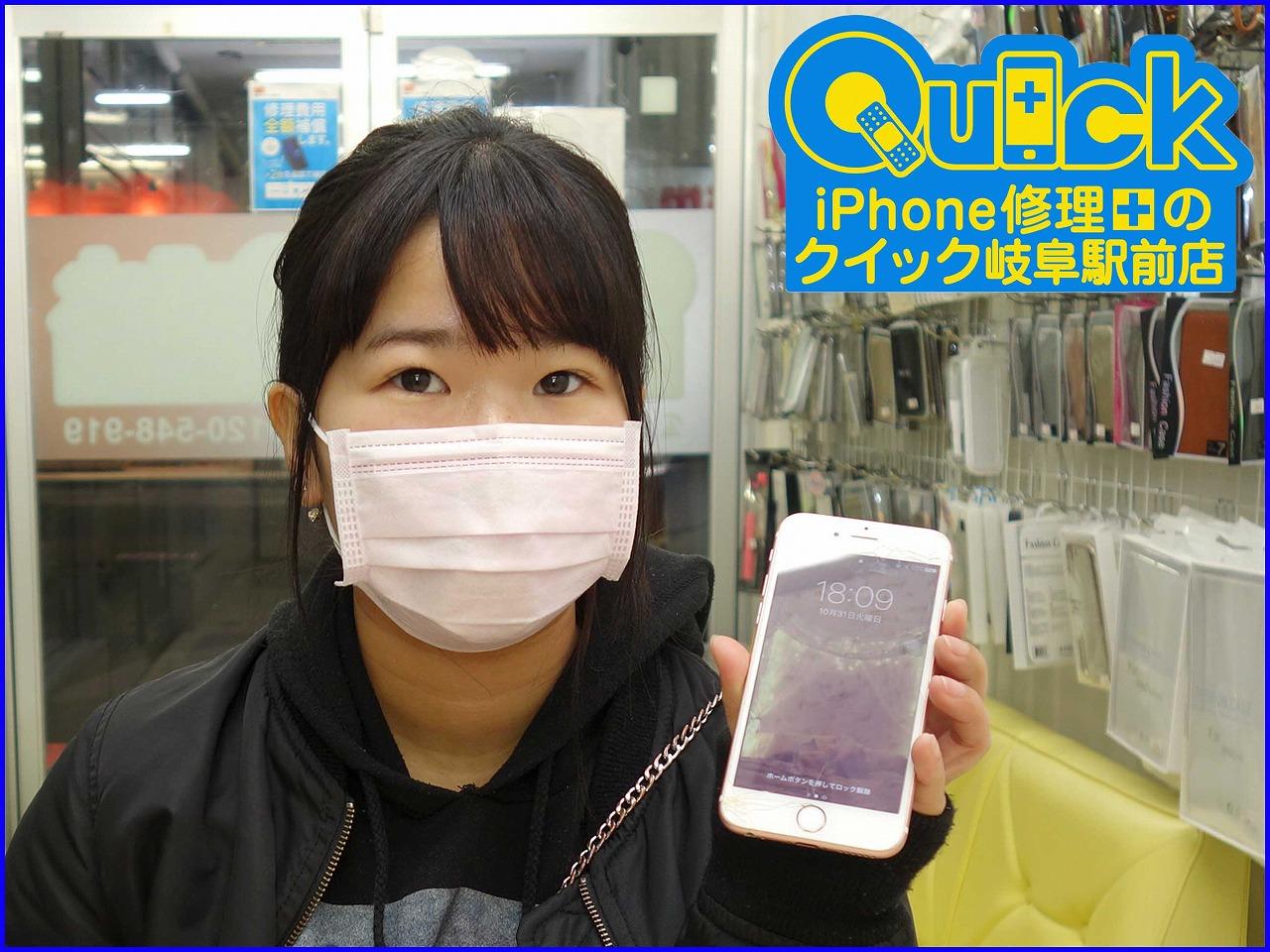☆岐阜市内よりiPhone6Sの水没復旧修理にご来店~♪アイフォン修理のクイック岐阜