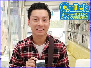 ☆笠松町よりiPhone6Sのガラス割れ液晶画面修理にご来店~♪アイフォン修理のクイック岐阜