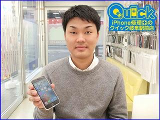 ☆iPhone6の液晶交換修理に羽島市よりご来店!アイフォン修理のクイック岐阜