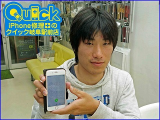 ☆iPhone6Sのガラス割れ交換修理に瑞穂市よりご来店!アイフォン修理のクイック岐阜
