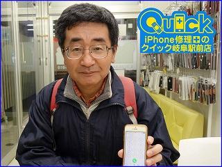 ☆名古屋市よりiPhone5のバッテリー交換修理にご来店~♪アイフォン修理のクイック岐阜