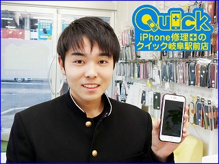 ☆iPhone6のガラス割れ交換修理に岐阜市よりご来店!アイフォン修理のクイック岐阜