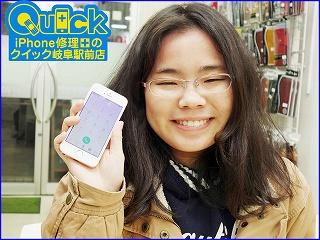 ☆iPhoneSE の水没OH作業に一宮市よりご来店!アイフォン修理のクイック岐阜