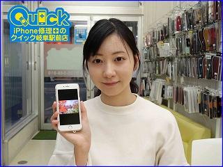 ☆iPhone6Sのガラス&バッテリー交換修理に岐阜市よりご来店!アイフォン修理のクイック岐阜