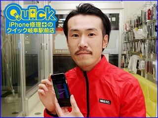 ☆iPhone6の液晶&ホームボタン修理に岐阜市よりご来店!アイフォン修理のクイック岐阜