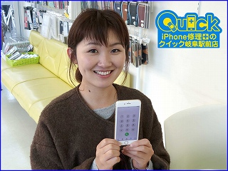 ☆iPhone6Sの液晶交換修理に可児郡よりご来店!アイフォン修理のクイック岐阜