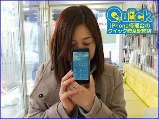 ☆iPhone7のガラスひび割れ修理に美濃市よりご来店!アイフォン修理のクイック岐阜