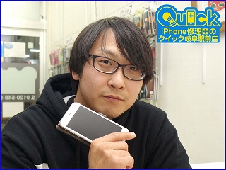 ☆iPhone6Sのガラス割れ交換修理に北方町よりご来店!アイフォン修理のクイック岐阜
