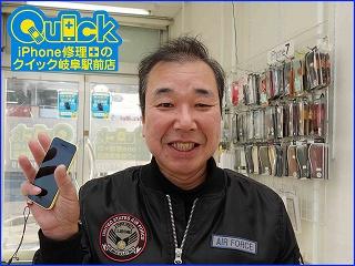 ☆バッテリー劣化が著しいiPhone5Cの修理に関市よりご来店!アイフォン修理のクイック岐阜