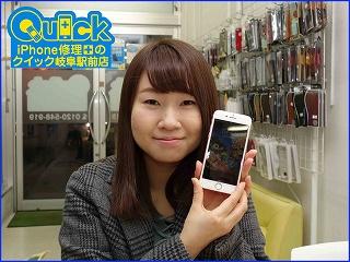☆カメラのレンズがぼやけたiPhone7の修理に岐阜市よりご来店!アイフォン修理のクイック岐阜