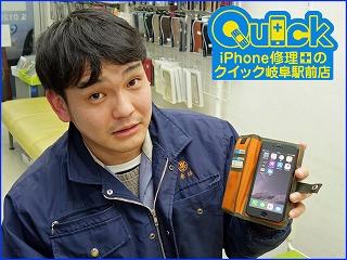 ☆岐南町よりiPhone7のガラス割れ修理にご来店~♪アイフォン修理のクイック岐阜