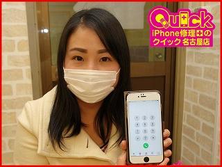 ☆充電が半日持たないiPhone6のバッテリー交換に名古屋市よりご来店!アイフォン修理のクイック岐阜