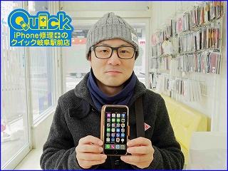 ☆iPhone7のガラスひび割れ修理に犬山市よりご来店!アイフォン修理のクイック岐阜