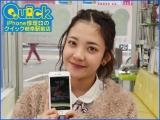 ☆iPhone6Sのガラス割れ修理でクイック岐阜へご来店~♪アイフォン修理のクイック岐阜