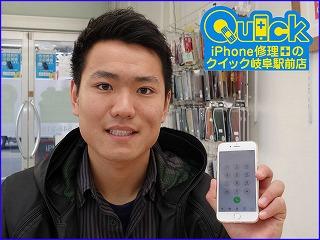 ☆iPhone6のガラス割れ修理に岐阜市よりご来店!iPhone修理のクイック岐阜