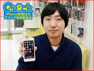 ☆落としてからタッチが効かなくなったiPhone6の液晶交換修理に美濃市よりご来店!アイフォン修理のクイック岐阜