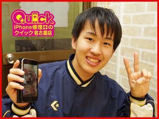 ☆液晶が反応しなくなったiPhone6の液晶交換修理に弥冨市よりご来店!アイフォン修理のクイック岐阜