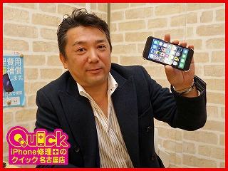 ☆名古屋市よりiPhone7のガラス割れ修理にご来店~♪アイフォン修理のクイック岐阜