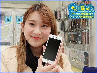 ☆岐阜市 iPhone6S タッチが効かない 液晶漏れ アイフォン修理のクイック岐阜