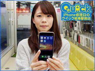 ☆画面が真っ暗になってしまったiPhone6Sの液晶交換修理に岐阜市よりご来店!アイフォン修理のクイック岐阜