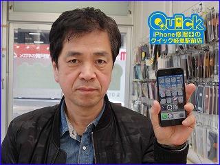 ☆iPhone6がバリフォンに!郡上市よりご来店!アイフォン修理のクイック岐阜