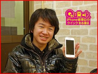 ☆落として映らなくなったiPhone6Sの液晶交換修理にあま市よりご来店!アイフォン修理のクイック岐阜