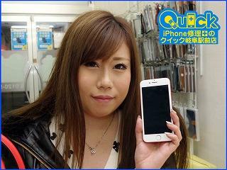 ☆iPhone7がバリフォンに!岐阜市内よりご来店!アイフォン修理のクイック岐阜