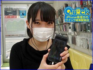 ☆電池の持ちの悪いiPhone6Sのバッテリー交換に岐阜市よりご来店!アイフォン修理のクイック岐阜